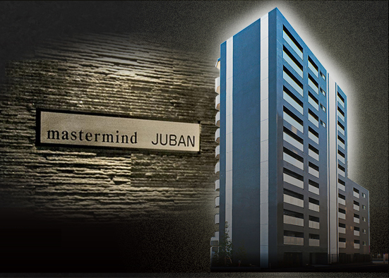mastermind JUBANの画像1