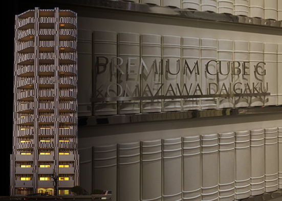 PREMIUM CUBE G 駒沢大学の画像1